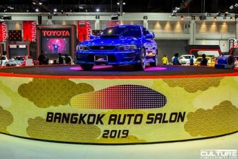 Bangkok Autosalon-1